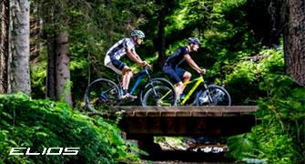 elios cicli professione ciclismo home page