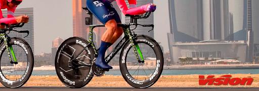 vision home page professione ciclismo